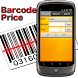 Barcode Price by yamaStudio