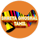 Shreya Ghoshal Hit Songs by Global Appz