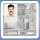 Ladnun Samachar by eStudy Solution