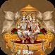 Ram Bhakt Hanuman Katha by Durga Devi