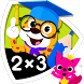 Fun Times Tables: Toddler Math by SMARTSTUDY PINKFONG