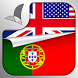 Learn Portuguese Language - Quick Audio Course