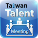 TalentMeeting by HamaStar Technology Co., Ltd.