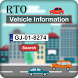 RTO Vehicle Info - Vehicle Owner Details by Smart Mobile Aadhar App