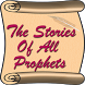 The Stories Of All Prophets by PONDOK Aplikasi