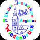 Aegidius-Chor by Kinder- und Jugendchöre St. Aegidius Wiedenbrück