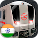 Delhi Subway Train Simulator by ClickBangPlay