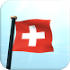 Switzerland Flag 3D Wallpaper by I Like My Country - Flag