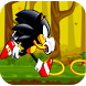 Super Sonic Speed Game by AllGames