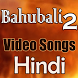 Hindi Video Song of Bahubali 2 by Simran Varma880