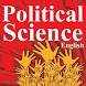 Political Science - English by Mahendra Seera