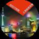 上海旅游景点全攻略 - 上海外滩迪士尼国际旅游度假区自由行公交地铁自助玩乐指南