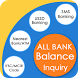Bank Balance Enquiry by EverDaily