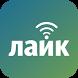 Лайк-ТВ HD 2.0 by SibSet
