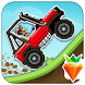Car Climb - Up Hill Racing by Crystal Carrot Inc.