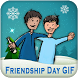 Happy Friendship Day GIF 2017 Collection by GIF Tidez Labs