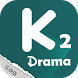 KDrama 2 by Droid Mobi