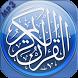 القرآن كامل بدون نت by Wasafat - وصفات