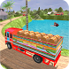 Indian Cargo Truck Driver Simulator by Gamers Trend