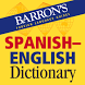 Barron's Spanish-English by Paragon Software GmbH