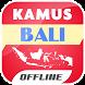 Kamus Bahasa Bali by Offline Dictionary Inc