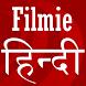 Hindi Entertainment by RandomJohn