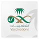 MOH - Vaccinations by Ministry of Health