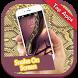 Snake on Screen by Devforme