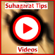 Suhag ki Pehli Raat video Tips Guide by Dr.Android 358k