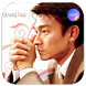 Andy Lau Wallpapers HD 4K by Adreena Network