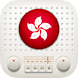 Radios Hong Kong AM FM Free by Radios Gratis Internet!