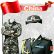 China Army Photo Editor Uniform Suit Changer 2017 by flukyApps