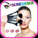 Идеи макияжа на каждый день by Gato Apps