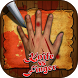 Finger Cutter save from Knife by vg_mobileapps
