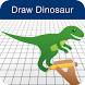 How to Draw Dinosaurs by Learn to Draw Step by Step Lessons