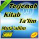 Terjemahan Kitab Ta'lim Muta'allim by Amalan Dan Doa