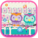 Cute Kawaii Owl Keyboard Theme by Luxury Keyboard Theme