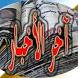 عرض اخر أخبار الصحف المصريه by Rafeek Magdy ElGamal