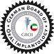 GBOI Kuwait by GBOI Kuwait