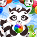 Raccoon Rescue -Bubble Shooter