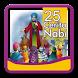 Cerita 25 Nabi by mirza