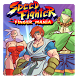 Speed Fighter Finger Mania by Oscar Celestini Retrogames