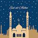 Bingkai Gambar Eid al Adha by Queen8