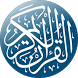 Quroni Karim by Hadyatulloi Khayrullo