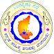 Kasapa Sankshipta Nighantu by CIIL (MHRD)