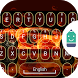 Fire Sports Car Theme Keyboard by Best Keyboard Theme Design