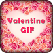 Valentine Day GIF by Vision India