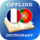 French-Portuguese Dictionary by AllDict