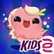 Cukso: Candy Match Kids Free