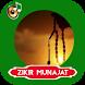 MP3 ZIKIR MUNAJAT by bigbangbuz